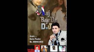 Raat Bhar Pani Chuye Tapa Tap | रात भर पानी चुए टप टप | Romantic Song(Bhojpuri Song)