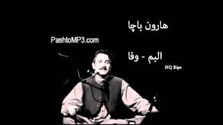Boi Da Waday Na Da Wafa - Haroon Bacha