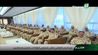سمو الأمير خالد بن عبدالعزيز بن عيّاف يستقبل المهنئين بمناسبة تعيينه وزيراً للحرس الوطني