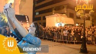 نجوم السينما على إيقاعات حفل افتتاح أيام قرطاج السينمائية