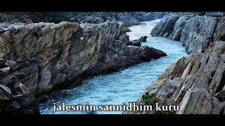 Gange cha Yamune chaiva - with lyrics- Nitya stotra- Apoorva Gajjala composed by Pt.Ram Dixit