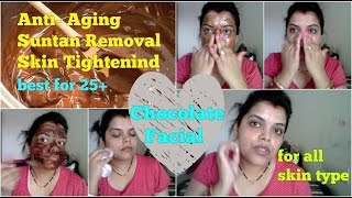 #5 SUMMER SPECIAL- SKIN WHITENING, SUNTAN REMOVAL, ANTI-AGING CHOCOLATE FACIAL at HOME in HINDI