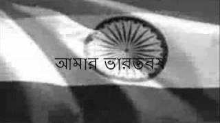 Amar Bharatborsho - Bratati Bandopadhyay - Bengali Recitation