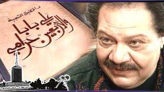 حسن فؤاد يغني تتر نهاية ״ألف ليلة – علي بابا״ من ألحان عمار الشريعي
