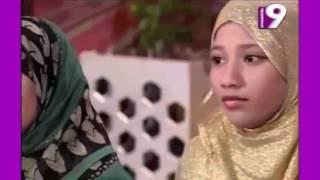Al Quraner Dak Eseche By Maria Taskin Maria Taskin Omani Islamic song