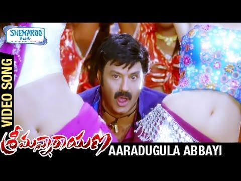 Xxx Mp4 Srimannarayana Movie Songs Aaradugula Abbayi Video Song Balakrishna Isha Chawla Parvati 3gp Sex