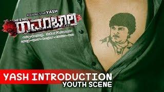 Yash Movies | Yash Super First Entry Scenes | Mr And Mrs Ramachari Kannada Movie