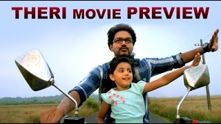 Theri Full Movie Preview | Public Expectation | 4 Reasons to Watch | Vijay, Atlee