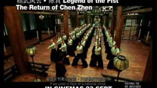 Legend Of The Fist:The Return Of Chen Zhen Official Movie Trailer