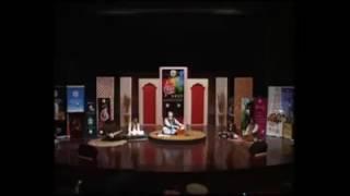 Haroon bacha ساقی بوگنیگمہ لگ پام راکہ