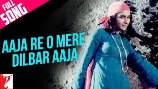 Aaja Re O Mere Dilbar Aaja - Full Song | Part 1 | Noorie | Farooq Sheikh | Poonam Dhillon