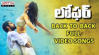 Loafer Back To Back  Full Video Songs | Loafer Video Songs | VarunTej,Disha Patani,Puri Jagannadh