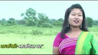 Bhaothina Boro