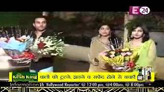 Iss Pyaar Ko Kya Naam Do 15th June 2015 Reception Party Of Avinash Shalmalee CineTvMasti Com