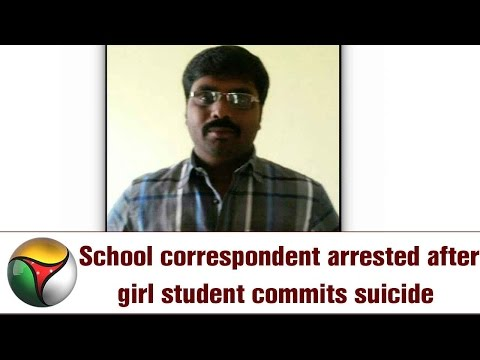 School correspondent arrested after girl student commits suicide over sexual harrasment