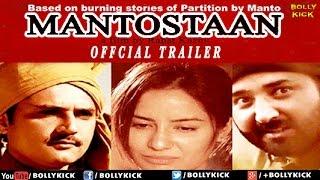 Mantostaan Official Trailer   Hindi Movies   Hindi Trailer 2017   Bollywood Movies 2017