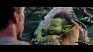 Warcraft 2016   720p   HC HDRip   Dual Audio English   Hindi   x264   AAC   Makintos13