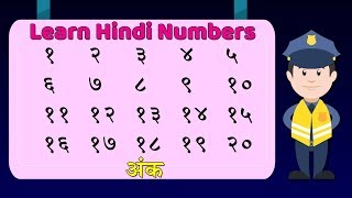 Learn Hindi Numbers With Police Car | Numbers in Hindi | Hindi Varnamala | Hindi Numbers 1 to 20