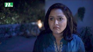 Bangla Natok   Songsar (সংসার)   Episode 54   Nishu & Moushumi   Directed by Sohrab