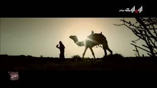 حياة الشاعر الإماراتي الماجدي بن ظاهر