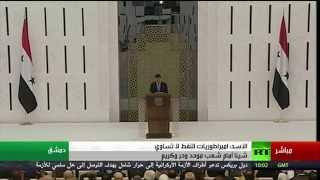 مواطن يقاطع خطاب الرئيس السوري بشار الأسد: إنك هدية من السماء لنا...
