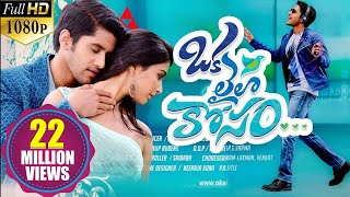 Oka Laila Kosam Latest Telugu Movie || Volga Video || 2015
