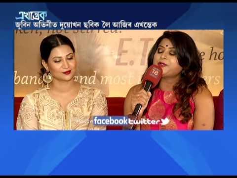 Xxx Mp4 Gaane Ki Aane Chakrapani Parashar With Zubeen Garg Part 1 3gp Sex