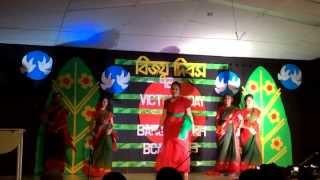 Jole Utho Bangladesh Bangla dance