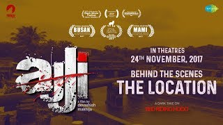 Ajji   Location - Behind The Scenes   Selected in Busan & MAMI Film Festivals  Releasing on 24th Nov
