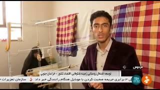 Iran Anarestanak village, Ferdows county, People lifestyle زندگي مردم روستاي انارستانك فردوس ايران