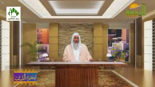 ليتفقهوا فى الدين (7 )للشيخ مصطفى العدوي 23-5-2018