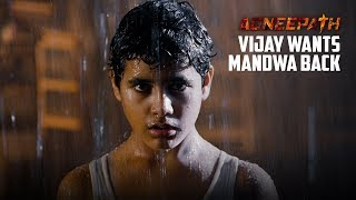 Vijay's dream: Mandwa chahiye mujhe, Wapis - Part 5 - Agneepath (2012) - Rishi Kapoor