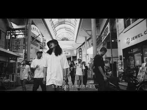 Xxx Mp4 DJ HAMAYA Light Of Day Feat HANG 3gp Sex