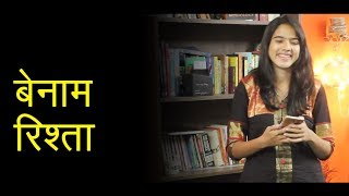Heart Touching Hindi Poetry by Vaishnavi Joshi  Hindi Love Poetry at Nojoto Open Mic Hindi Love Poem