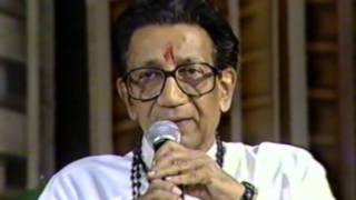 1995 : Balasaheb Thackeray on Mumbai Nightlife