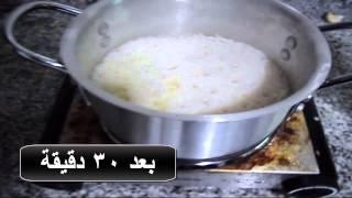كيفية طبخ رز لشخص 1 أو 2 أو 3  للمبتدئين بسهولة و بطعم لزيز