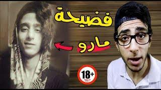 اكبر شاذ في مصر يتسبب في انتحار البنات