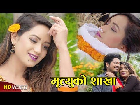 Xxx Mp4 Devi Gharti 39 S New Song Mirtyu KO Sakha Jhaman Sunar Ft Sarika KC Amp Jhaman Sunar 3gp Sex