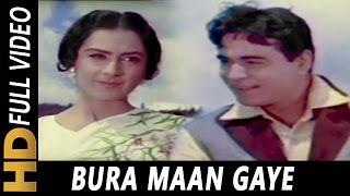 Bura Maan Gaye | Mohammed Rafi | Ayee Milan Ki Bela 1964 Songs | Rajendra Kumar, Saira Banu