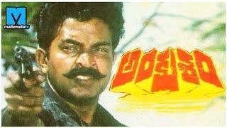 Ankusam (1990) - Telugu HD Full Length Movie || Rajasekhar | Jeevitha