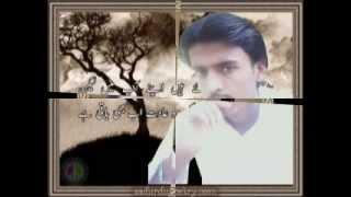 Allah dino junejo_Ton bhalen wanji man khushyoon___edit by AWMMJ
