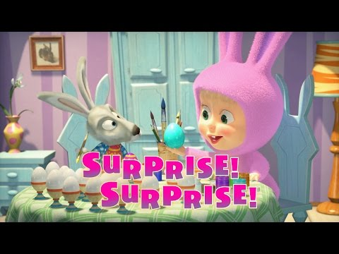 Masha and The Bear Surprise Surprise Episode 63 Happy Easter 🐰