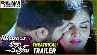 Kutumba Katha Chitram Movie Theatrical Trailer || Sreemukhi, Nandu || Shalimar Film Express