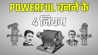 HOW TO DEAL WITH HATERS | IMPRESS BOSS | BECOME POWERFUL | THE 48 LAWS OF POWER IN HINDI YEBOOK #23