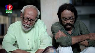 JAYGIR MASTER | Ep 80 | Bangla Natok | Apurba, A.T.M. Shamsuzzaman | BanglaVision Drama | 2019