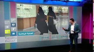 بي_بي_سي_ترندينغ: #العباءة النسوية في السعودية كيف كانت وكيف أصبحت؟