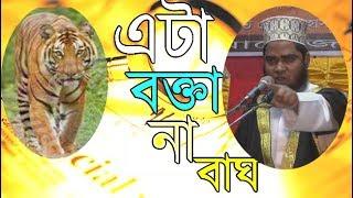 New Islamic Bangla Waz Mahfil 2017 By Hafez  Maulana Mostofa Mahbub Siraji By Mahfil Media
