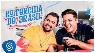 Aviões e Wesley Safadão - Eu e a Torcida do Brasil (Clipe Oficial)