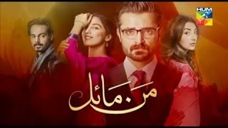 Man mayal Episode 13 on Hum Tv in High Quality 18th April 2016