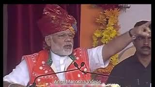 Narendra Modi Ji Funny video || Taur naal shada ( Permish Verma ) || Madlipz